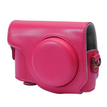 Kamera 兩件式皮質包 for Casio ZR3500 (桃)