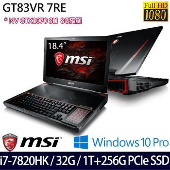 MSI 微星 GT83VR 7RE-274TW 18.4吋i7-7820HK四核1TB+256G SSD雙碟GTX1070 SLI獨顯專業版電競筆電
