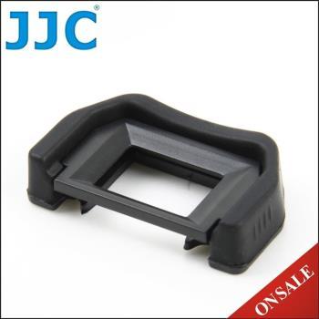 JJC副廠Canon眼罩EC-3相容EB適6D 60D同UEB-3