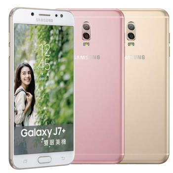 SAMSUNG Galaxy J7+ (4G/32G) 雙鏡頭玩美機