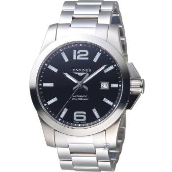 LONGINES 浪琴 征服者300米機械錶 L37784586 黑/43mm
