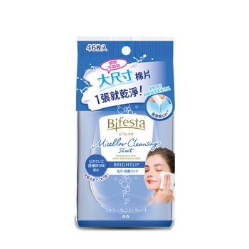 任-【Bifesta】碧菲絲特毛孔即淨卸妝棉X1-