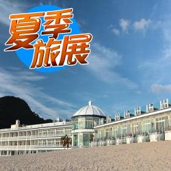 浪漫首選白宮行館沙灘溫泉奢華villa海景二日雙平