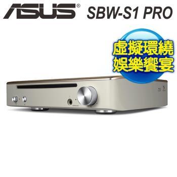 ASUS 華碩 Impresario SBW-S1 PRO 藍光光碟機