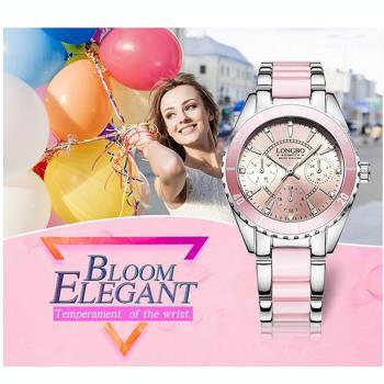 【LONGBO】朗博三眼夜光晶鑽粉色陶瓷錶