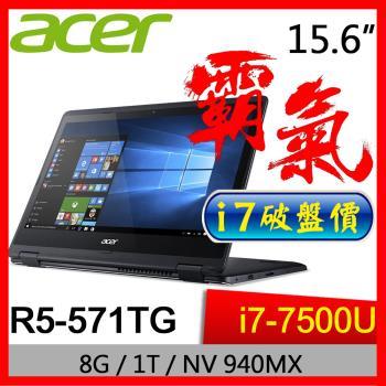 ACER 宏碁 R5-571TG-71BY i7/ 940MX/ FHD/4G+4G/1TB/翻轉觸控