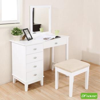 《DFhouse》布蘭琪-法式簡約化妝桌+化妝椅