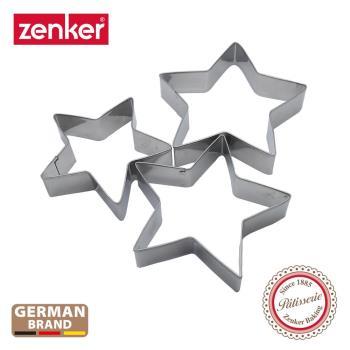 任-德國Zenker 3入星型餅乾模