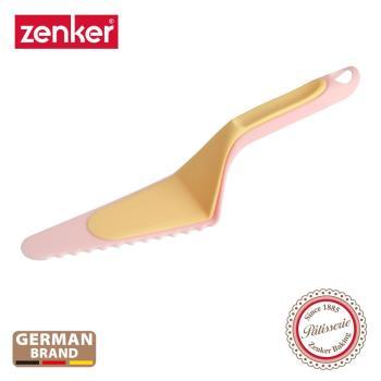 德國Zenker 兩件式蛋糕切片器