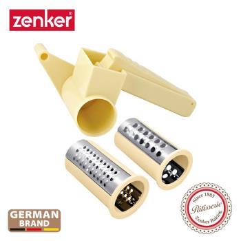 任-德國Zenker 2合1烘焙刨絲器
