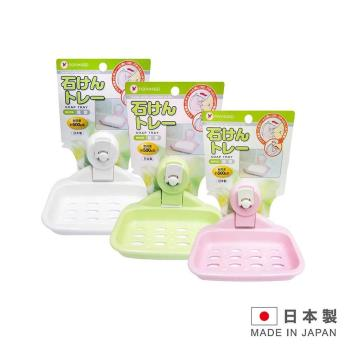 PONYKASEI 日本製 吸盤肥皂置物架- P-HK092