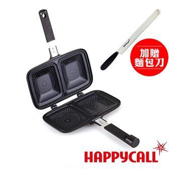 【韓國HAPPYCALL】鈦雙面早午餐鍋(加贈不銹鋼麵包刀)