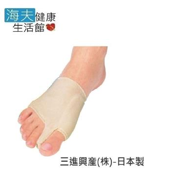海夫 日華 腳護套 拇指外翻 山進腳護套 小指內彎適用 日本製造(H0200)