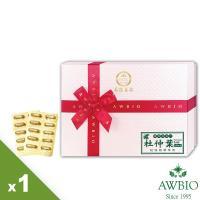 【美陸生技】複方杜仲葉精華(素 60粒/盒)調節生理機能 健康維持 產後補給AWBIO