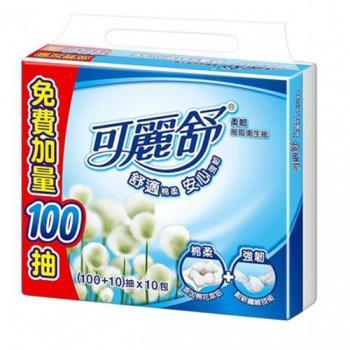 可麗舒抽取衛生紙(100+10抽x10包x8串)