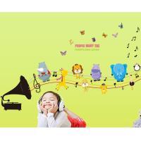 任-時尚壁貼 - 動物合唱團