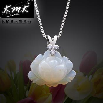 KMK天然寶石【花開富貴】台灣天然白玉髓-項鍊