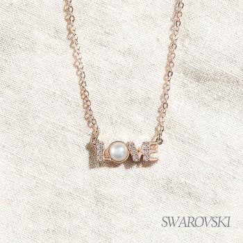 SWAROVSKI 施華洛世奇 Admiration Love 心慕項鏈