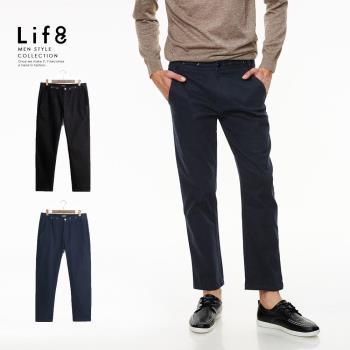 Life8-Casual 腰繩貫穿 口袋剪裁 彈力長褲 NO. 02438