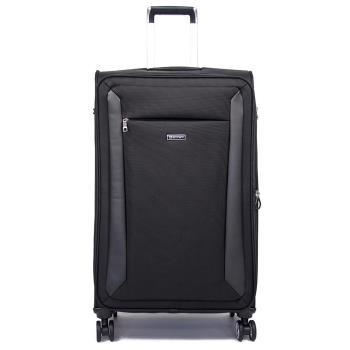 EMINENT 雅仕 -24吋商務行李箱URA-V782-24