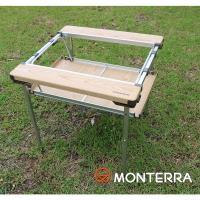 Monterra 輕量玻璃纖維折合桌 Fiesta System B / 城市綠洲 (摺疊、折疊、露營桌椅、韓國品牌)