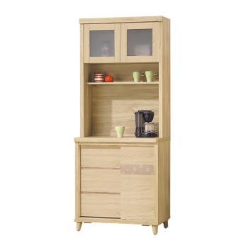 Bernice-艾麗卡2.7尺收納餐櫃(上座+下座)