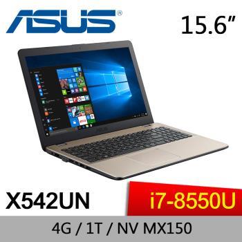 ASUS華碩 VivoBook 15 獨顯效能筆電 X542UN-0141C8550U 15.6吋/I7-8550U/4G/1TB/NV MX150