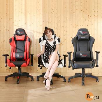 BuyJM 酷炫賽車造型電競椅/電腦椅/辦公椅/賽車椅(三色可選)