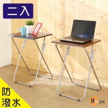 BuyJM 防潑水簡單輕巧折疊桌/2色/邊桌/NB桌(二入組)