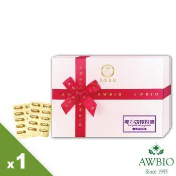 【美陸生技】6合1四稜粉藤Cissus調整體質 幫助消化 含葉酸 180粒/盒AWBIO