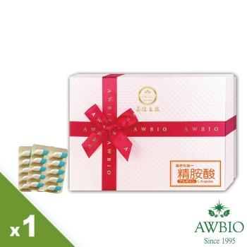 【美陸生技AWBIO】L-Arginine 精胺酸(精氨酸) 超級七合一複方 增強體力 滋補強身 精神旺盛【60粒/盒】