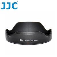 JJC副廠Canon遮光罩LH-60E(相容EW-60E)