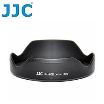JJC副廠Canon佳能EW-60E遮光罩