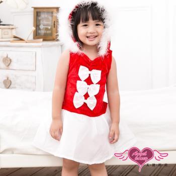 天使霓裳 甜蜜童話 耶誕服舞會 童裝角色服(紅S,M)