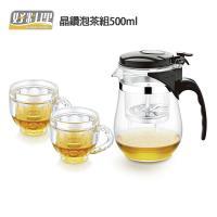 好料理 晶鑽泡茶組500ml加玻璃杯x2