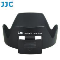 JJC Canon遮光罩LH-73BII相容EW-73B(多CPL窗)