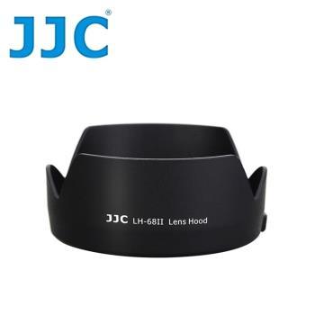(蓮花瓣型)JJC副廠Canon遮光罩LH-68II(相容Canon原廠ES-68遮光罩)適EF 50mm F1.8 STM