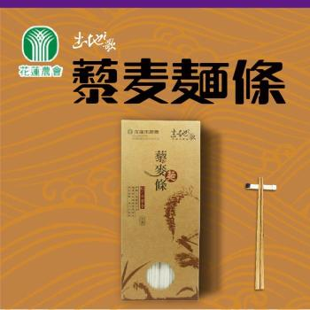 花蓮市農會 土地之歌-藜麥麵條2包(300g/包)