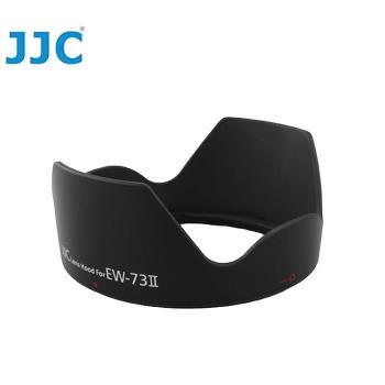 JJC副廠Canon遮光罩LH-73II相容EW-73II適EF 24-85mm f/3.5-4.5 USM