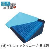 海夫 日華 靠墊 三角枕 姿勢任意調整 預防褥瘡 日本製(P0168)