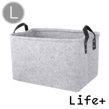 【Life Plus】自然風素面毛氈收納籃/置物籃 (灰色-L)