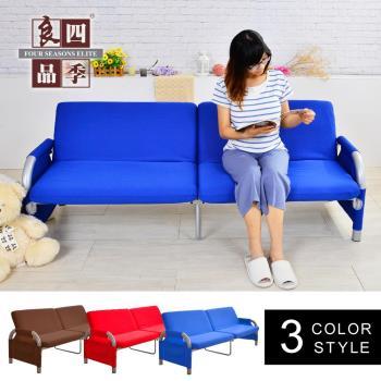 【四季良品】機能型四人坐沙發床(共四色)