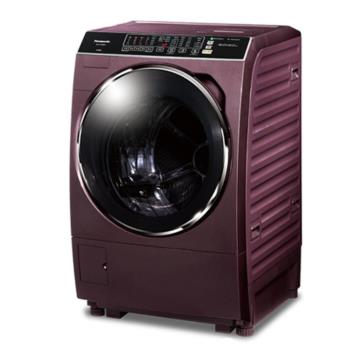 Panasonic國際牌15KG雙科技洗脫烘變頻滾筒洗衣機NA-V168DDH-V
