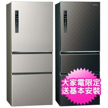 Panasonic國際牌500L三門變頻電冰箱NR-C509HV-S/NR-C509HV-K