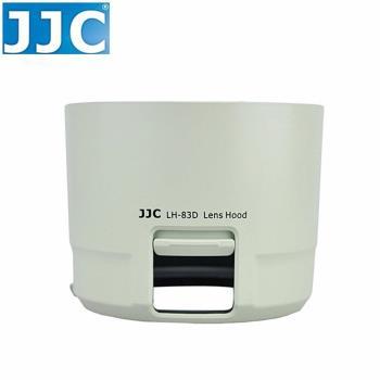 JJC副廠Canon遮光罩LH-83D WHITE相容ET-83D白色適EF 100-400mm F4.5-5.6L IS II USM