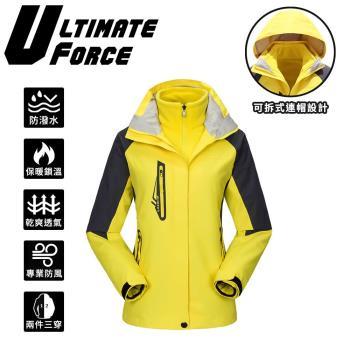 Ultimate Force 極限動力「衝鋒女」兩件式防風雪外套-黃色