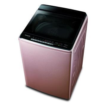 Panasonic國際牌16kg雙科技變頻直立式洗衣機(玫瑰金)NA-V178EB-PN
