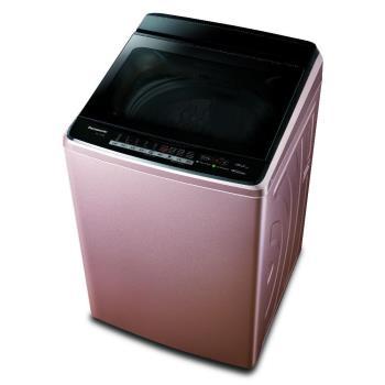 Panasonic國際牌15kg雙科技變頻直立式洗衣機(玫瑰金)NA-V168EB-PN