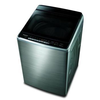 Panasonic國際牌14kg雙科技變頻直立式洗衣機(不鏽鋼)NA-V158EBS-S