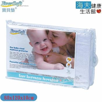 【EVERSOFT寶貝墊】床包式 嬰兒床 保潔墊 60x120x10cm